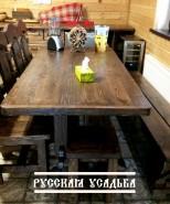 Комплект мебели №44