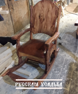 Кресло *Тарас*