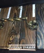 Ручка *Светлана*