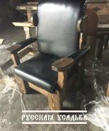 Кресло *Борис*
