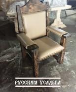 Кресло *Аверкий*