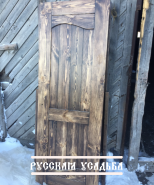 Дверь *Ирина*