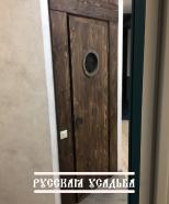Дверь *Людмила*