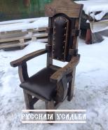 Кресло *Анатолий*