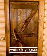 Дверь *Диодора*