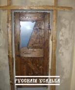 Дверь *Ирана*
